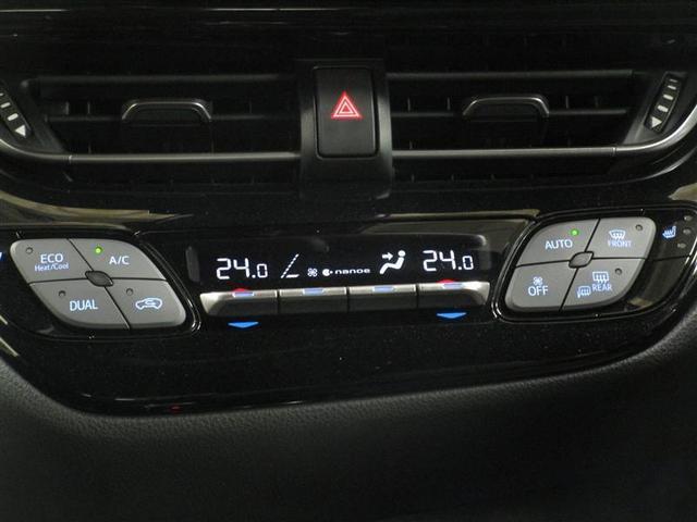 G-T 4WD ナビ&TV 衝突被害軽減システム ETC バックカメラ スマートキー 横滑り防止機能 LEDヘッドランプ ワンオーナー キーレス 盗難防止装置 DVD再生 乗車定員5人 ABS エアバッグ(9枚目)