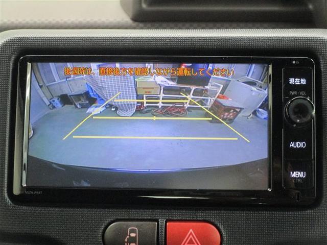F クイーンII ナビ&TV 電動スライドドア 衝突被害軽減システム ETC バックカメラ スマートキー アイドリングストップ 後席モニター HIDヘッドライト 横滑り防止機能 キーレス 盗難防止装置 DVD再生(4枚目)