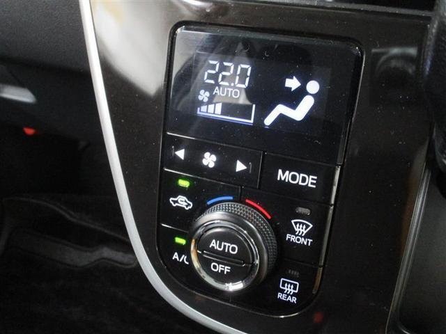 カスタム RS ハイパーSAIII 4WD ナビ&TV 衝突被害軽減システム ETC バックカメラ スマートキー アイドリングストップ ミュージックプレイヤー接続可 横滑り防止機能 LEDヘッドランプ キーレス 盗難防止装置 DVD再生(5枚目)
