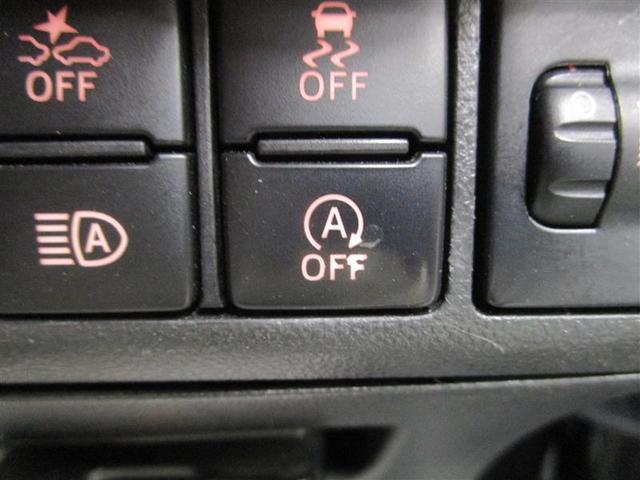 カスタム RS ハイパーSAIII 4WD ナビ&TV 衝突被害軽減システム ETC バックカメラ スマートキー アイドリングストップ ミュージックプレイヤー接続可 横滑り防止機能 LEDヘッドランプ キーレス 盗難防止装置 DVD再生(7枚目)