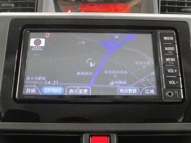 X S 4WD ナビ&TV 電動スライドドア 衝突被害軽減システム バックカメラ スマートキー アイドリングストップ ミュージックプレイヤー接続可 横滑り防止機能 ワンオーナー キーレス 盗難防止装置 ABS(3枚目)