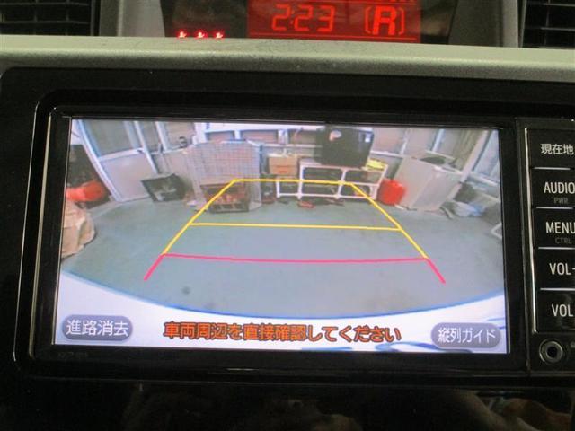 X S 4WD ナビ&TV 電動スライドドア 衝突被害軽減システム バックカメラ スマートキー アイドリングストップ ミュージックプレイヤー接続可 横滑り防止機能 ワンオーナー キーレス 盗難防止装置 ABS(4枚目)