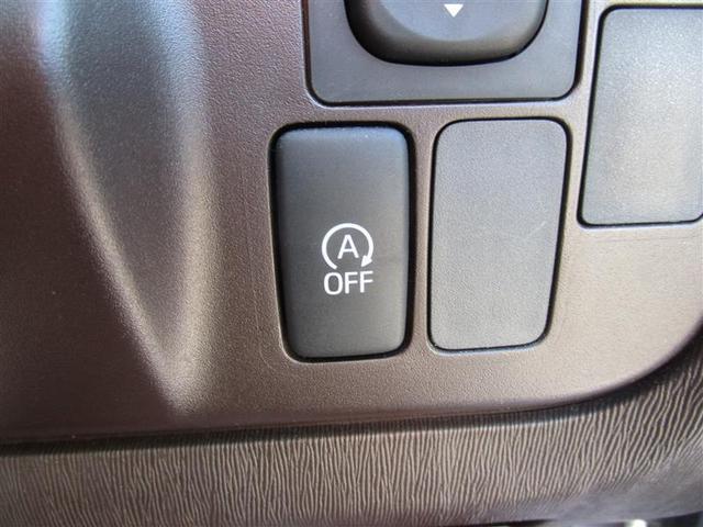 1.0X Lパッケージ・キリリ ナビ&TV スマートキー ドラレコ アイドリングストップ HIDヘッドライト 横滑り防止機能 キーレス 盗難防止装置 乗車定員5人 ベンチシート ABS エアバッグ オートマ(5枚目)