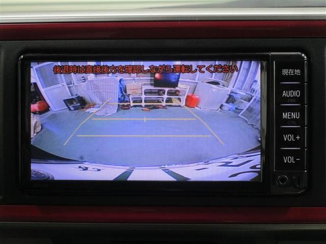モーダ ナビ&TV バックカメラ スマートキー アイドリングストップ ミュージックプレイヤー接続可 横滑り防止機能 LEDヘッドランプ ワンオーナー キーレス 盗難防止装置 乗車定員5人 ベンチシート ABS(4枚目)