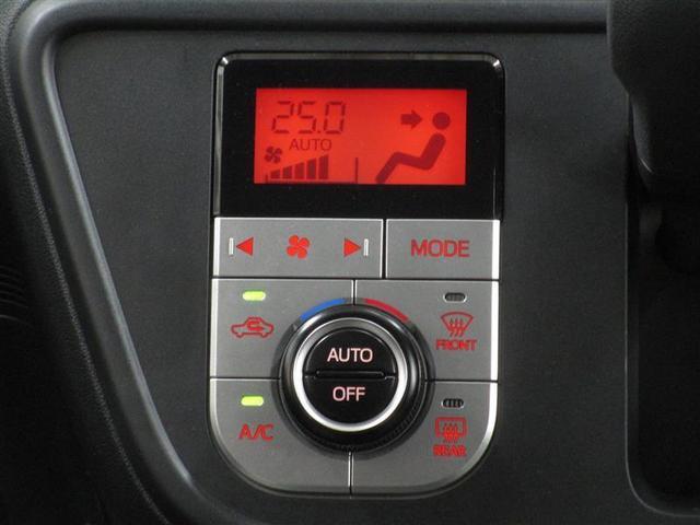 モーダ ナビ&TV バックカメラ スマートキー アイドリングストップ ミュージックプレイヤー接続可 横滑り防止機能 LEDヘッドランプ ワンオーナー キーレス 盗難防止装置 乗車定員5人 ベンチシート ABS(8枚目)