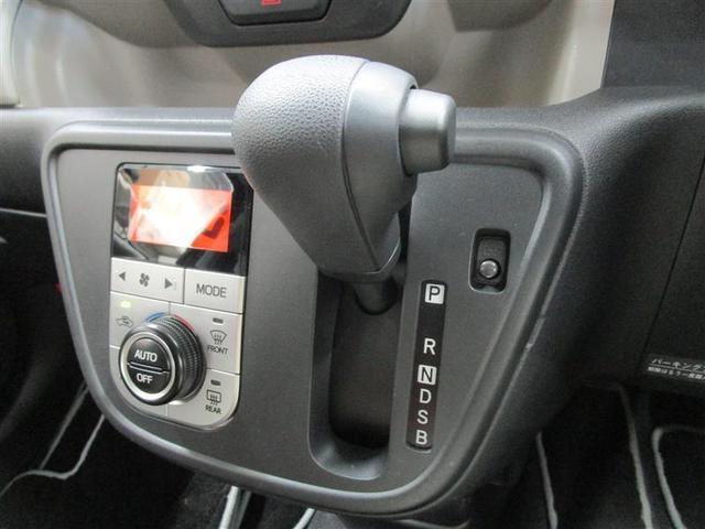モーダ ナビ&TV バックカメラ スマートキー アイドリングストップ ミュージックプレイヤー接続可 横滑り防止機能 LEDヘッドランプ ワンオーナー キーレス 盗難防止装置 乗車定員5人 ベンチシート ABS(9枚目)