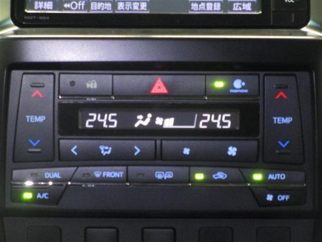 ハイブリッド Gパッケージ・プレミアムブラック ナビ&TV ETC バックカメラ スマートキー アイドリングストップ 横滑り防止機能 LEDヘッドランプ キーレス 盗難防止装置 電動シート DVD再生 乗車定員5人 ABS エアバッグ ハイブリッド(9枚目)