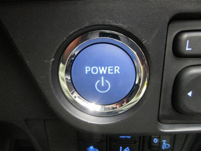 ハイブリッドG ナビ&TV 衝突被害軽減システム ETC スマートキー アイドリングストップ 横滑り防止機能 ワンオーナー キーレス 盗難防止装置 DVD再生 乗車定員5人 ABS エアバッグ ハイブリッド オートマ(8枚目)