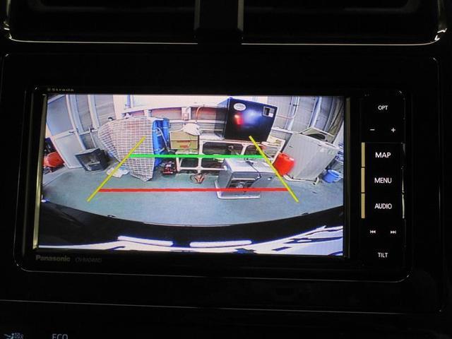 Sセーフティプラス ナビ&TV 衝突被害軽減システム バックカメラ スマートキー アイドリングストップ 横滑り防止機能 LEDヘッドランプ ワンオーナー キーレス 盗難防止装置 DVD再生 乗車定員5人 ABS オートマ(4枚目)