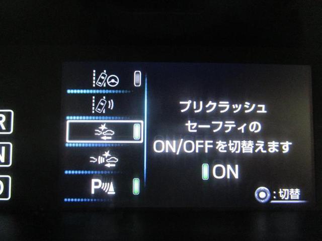 Sセーフティプラス ナビ&TV 衝突被害軽減システム バックカメラ スマートキー アイドリングストップ 横滑り防止機能 LEDヘッドランプ ワンオーナー キーレス 盗難防止装置 DVD再生 乗車定員5人 ABS オートマ(5枚目)