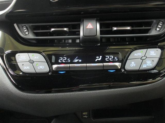 S-T 4WD ナビ&TV 衝突被害軽減システム バックカメラ スマートキー ミュージックプレイヤー接続可 横滑り防止機能 LEDヘッドランプ ワンオーナー キーレス 盗難防止装置 乗車定員5人 ABS(5枚目)