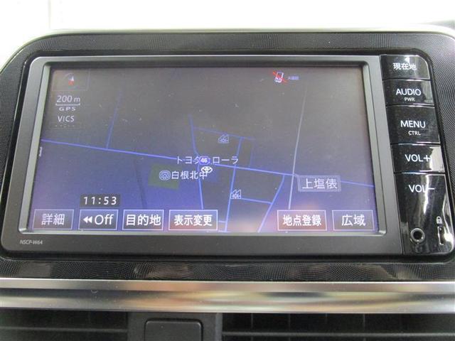G ナビ&TV 両側電動スライド ETC バックカメラ スマートキー アイドリングストップ ミュージックプレイヤー接続可 横滑り防止機能 LEDヘッドランプ ワンオーナー キーレス 盗難防止装置 ABS(3枚目)