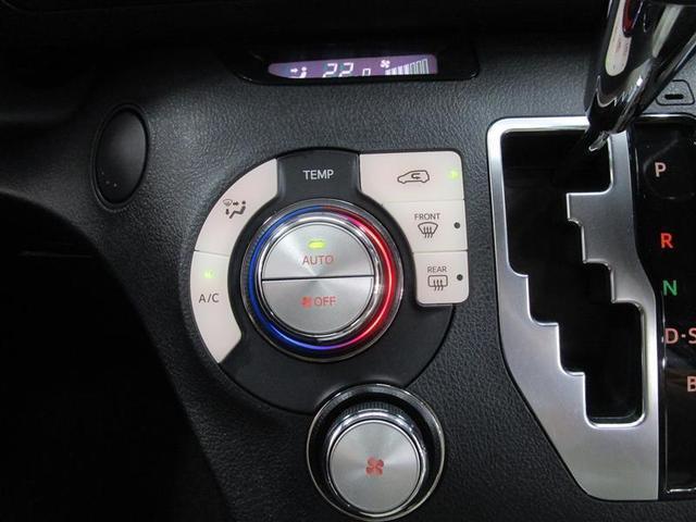 G ナビ&TV 両側電動スライド ETC バックカメラ スマートキー アイドリングストップ ミュージックプレイヤー接続可 横滑り防止機能 LEDヘッドランプ ワンオーナー キーレス 盗難防止装置 ABS(5枚目)