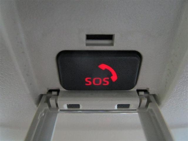 ハイブリッド S 4WD ナビ&TV 衝突被害軽減システム ETC バックカメラ スマートキー アイドリングストップ ミュージックプレイヤー接続可 横滑り防止機能 LEDヘッドランプ ワンオーナー キーレス ABS(8枚目)