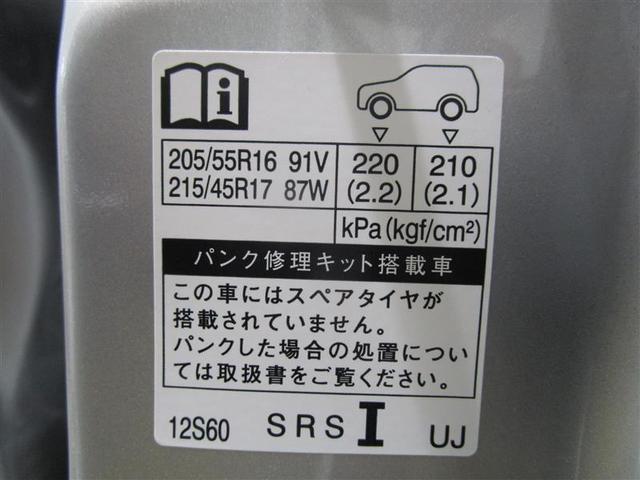 ハイブリッド S 4WD ナビ&TV 衝突被害軽減システム ETC バックカメラ スマートキー アイドリングストップ ミュージックプレイヤー接続可 横滑り防止機能 LEDヘッドランプ ワンオーナー キーレス ABS(20枚目)