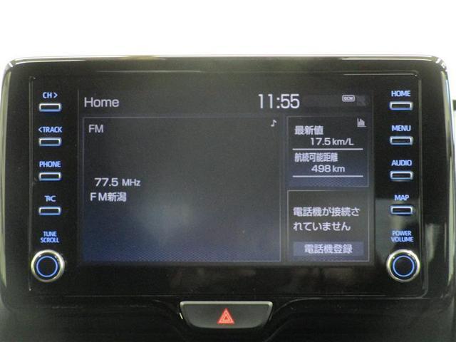 G 衝突被害軽減システム バックカメラ スマートキー ミュージックプレイヤー接続可 横滑り防止機能 キーレス 盗難防止装置 乗車定員5人 ABS エアバッグ オートマ(3枚目)