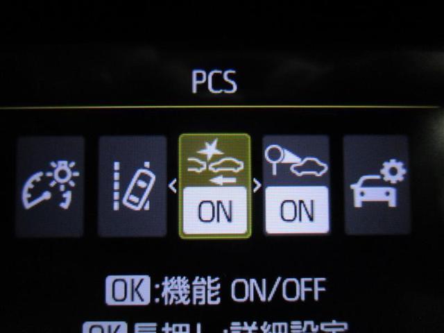 G 衝突被害軽減システム バックカメラ スマートキー ミュージックプレイヤー接続可 横滑り防止機能 キーレス 盗難防止装置 乗車定員5人 ABS エアバッグ オートマ(5枚目)