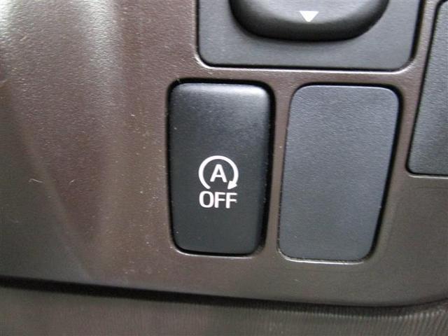 ☆アイドリングストップ機能☆信号待ちや渋滞時は、エンジンストップ。ガソリンを節約できます(エンジン停止には、いくつかの条件があります。詳しくはスタッフにお尋ね下さい)♪