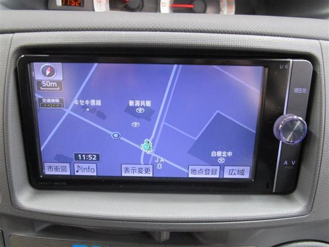 X Lパッケージ 7人乗 メモリーナビTV 左側電動スライド(11枚目)