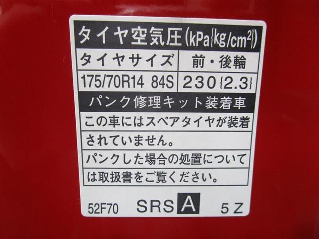 X Lパッケージ 7人乗 メモリーナビTV 左側電動スライド(20枚目)