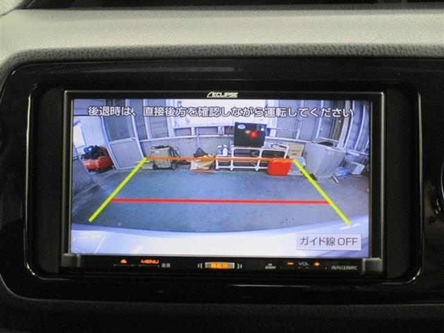 バックモニター付♪車庫入れなどの後退時に後方視界をサポート♪