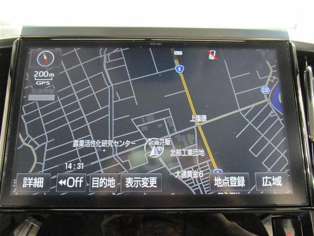 ZR Gエディション 4WD デュアルパワースライドドア(11枚目)