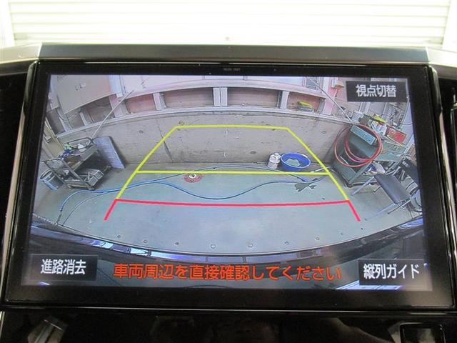 ZR Gエディション 4WD デュアルパワースライドドア(12枚目)
