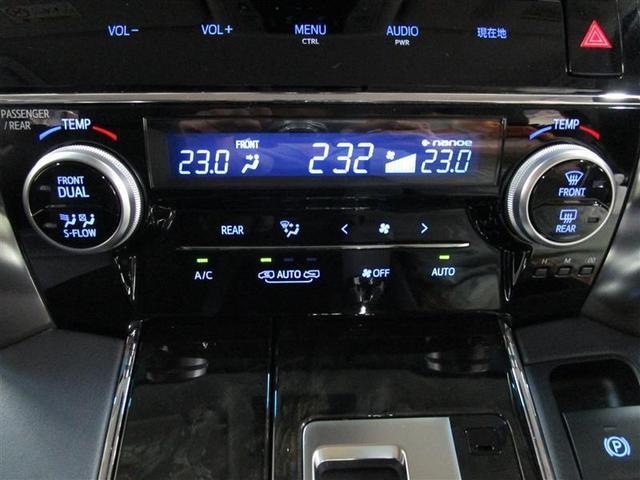 ZR Gエディション 4WD デュアルパワースライドドア(13枚目)
