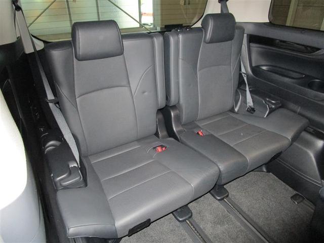 ZR Gエディション 4WD デュアルパワースライドドア(19枚目)
