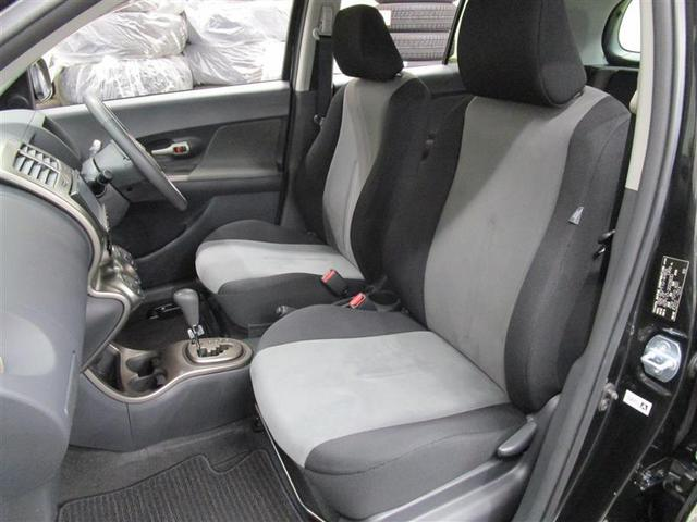 買ってからも安心のロングラン保証付(メーカー・年式問わず、走行距離無制限・1年間の無料保証)♪全国約5,000箇所で保証修理可能です♪