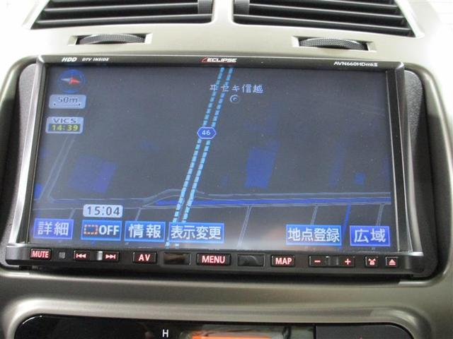 社外HDDナビゲーション&テレビ(フルセグ)付♪今やドライブの必需品ですね♪