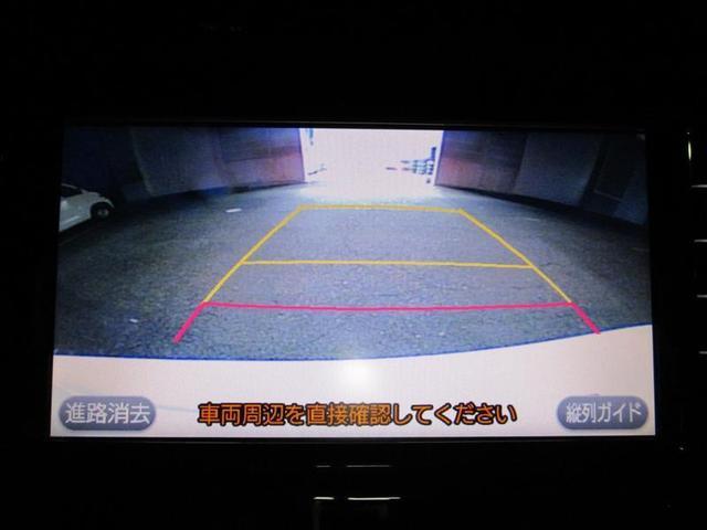 「トヨタ」「アクア」「コンパクトカー」「新潟県」の中古車12