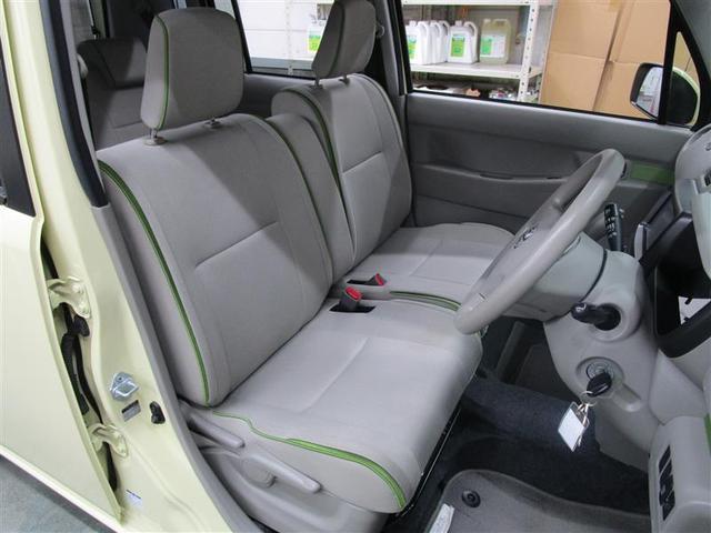 「トヨタ」「ピクシススペース」「コンパクトカー」「新潟県」の中古車8