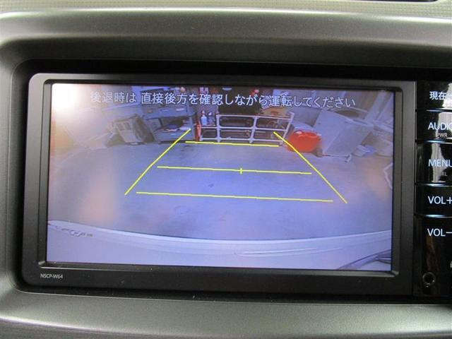 「トヨタ」「ピクシススペース」「コンパクトカー」「新潟県」の中古車12