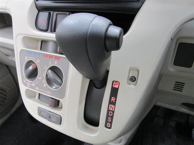 「ダイハツ」「ムーヴ」「コンパクトカー」「新潟県」の中古車13