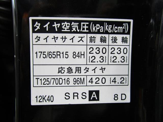 1.5X 純正CDチューナー ワンオーナー(20枚目)