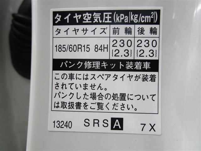 1.5G エアロツアラー・ダブルバイビー 純正ナビ(20枚目)