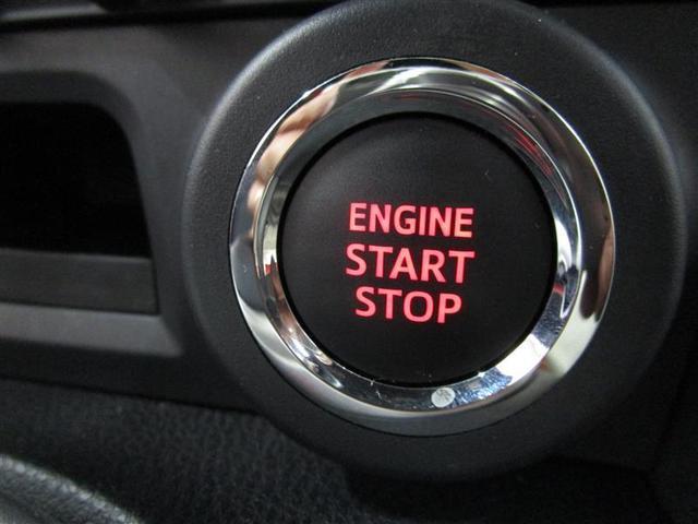 スマートキー付き♪ブッシュスタートシステムを採用!スマートキーをカバンから取り出さずに、ボタンひとつでエンジン始動できます☆鍵を探す手間は必要なしです♪