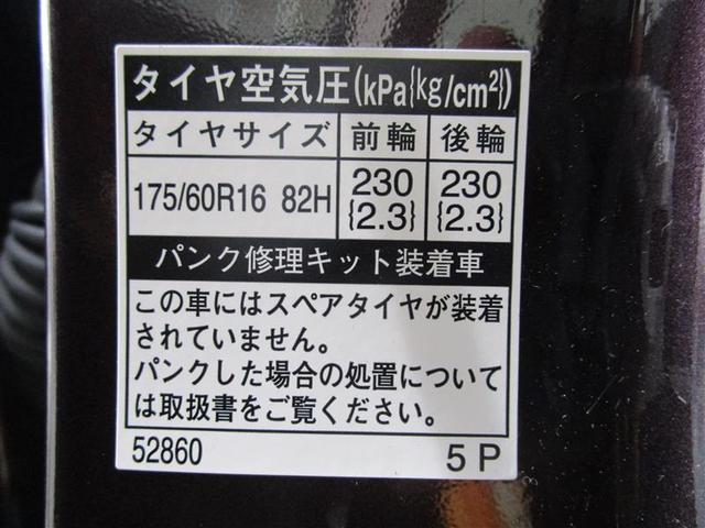 X 純正HDDナビ バックモニター ETC ワンオーナー(20枚目)