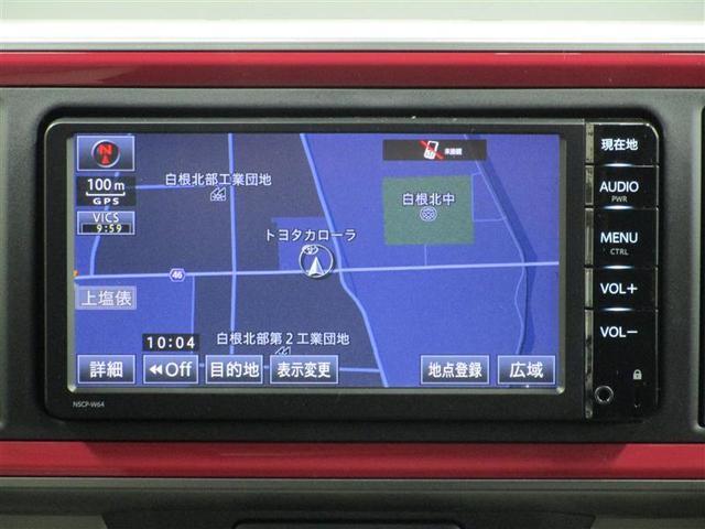 トヨタ純正ナビゲーション付き♪ワンセグTV・CD・AM・FMが視聴可能☆シンプルだから使い勝手も良く、操作も簡単です!お気に入りの選曲で、通勤・ドライブを快適にどうぞ♪