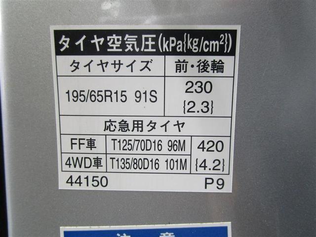 G 純正メモリーナビ バックモニター ETC(20枚目)