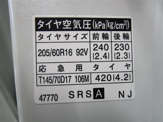 S チューン ブラックII 社外ナビ バックモニター ETC(20枚目)