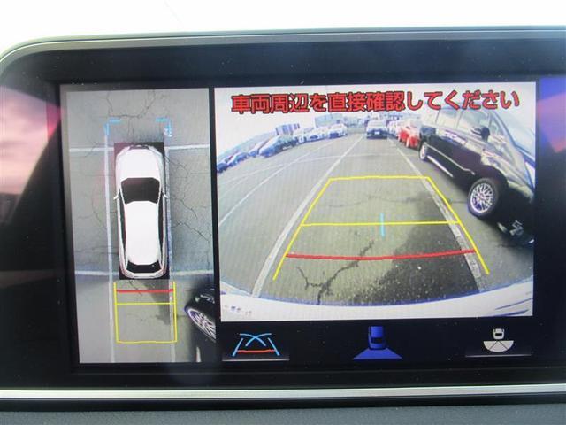 「レクサス」「RX」「SUV・クロカン」「新潟県」の中古車12