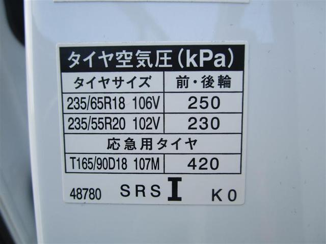 「レクサス」「RX」「SUV・クロカン」「新潟県」の中古車20