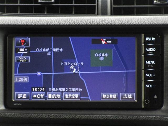 「トヨタ」「アクア」「コンパクトカー」「新潟県」の中古車11