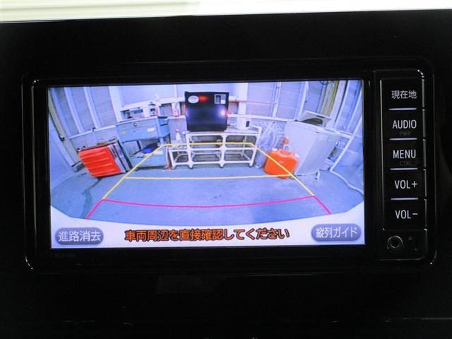 G 純正ナビ Bモニター ETC LEDヘッドライト(12枚目)