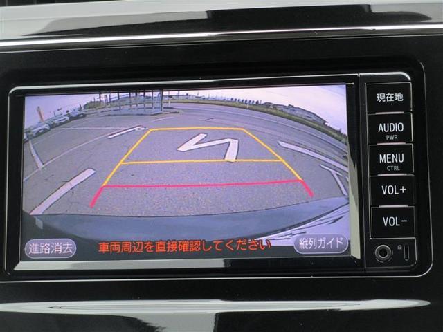 「トヨタ」「プリウスα」「ミニバン・ワンボックス」「新潟県」の中古車12