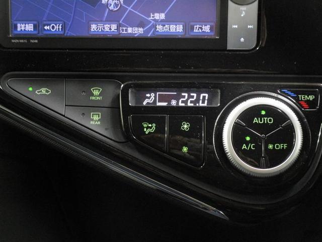 「トヨタ」「アクア」「コンパクトカー」「新潟県」の中古車13