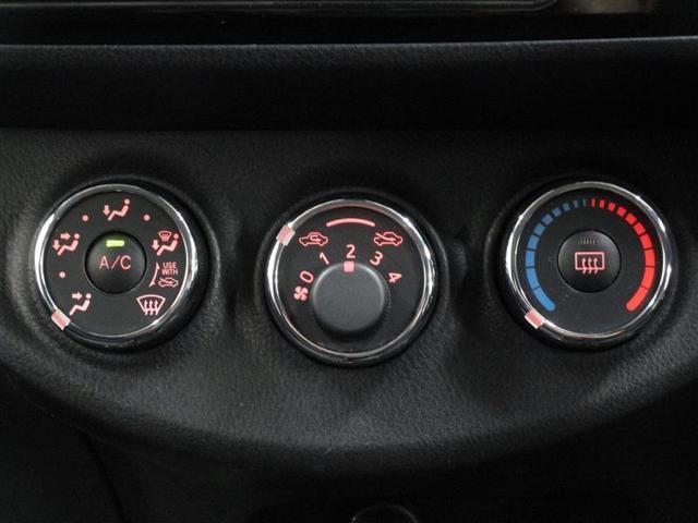 「トヨタ」「ヴィッツ」「コンパクトカー」「新潟県」の中古車13