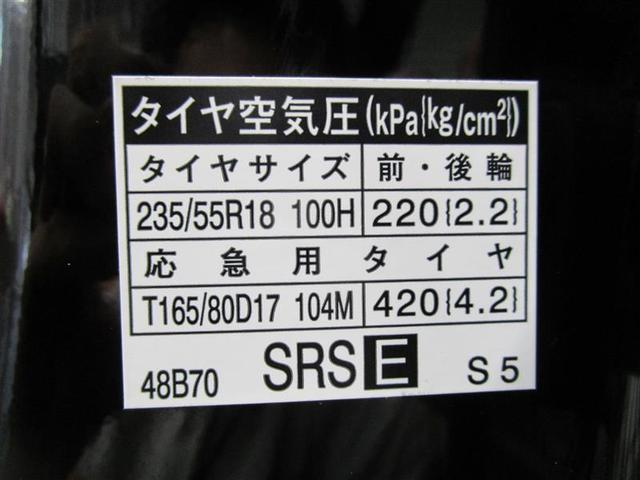 「トヨタ」「ハリアー」「SUV・クロカン」「新潟県」の中古車20